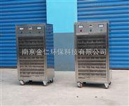 南京金仁betway必威體育app官網——移動式臭氧發生器JR-KY
