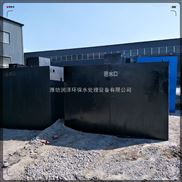 WSZ-AO-2-唐山市城镇生活污水处理设备装置