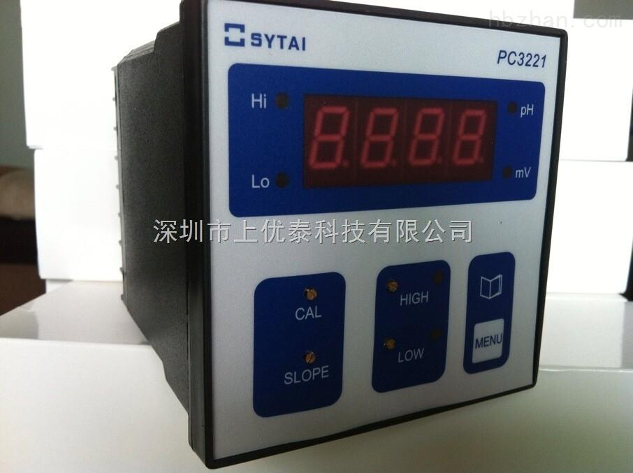 PC-3221PH控制器