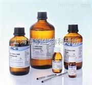 4-氯甲基-3,5-二甲基异恶唑