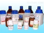N,O-双三甲基硅基乙酰胺,10416-59-8