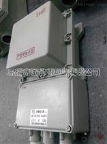 化工厂防爆变压器供应