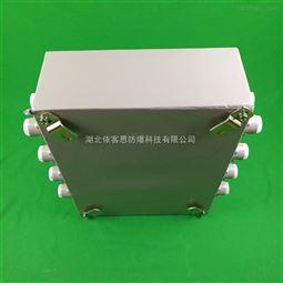 BXJ-400*300*150铝合金防爆接线箱分线箱