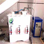 原水消毒二氧化氯發生器