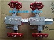 多能针型阀CJ123W