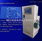 医疗机构污水处理设施专业厂家