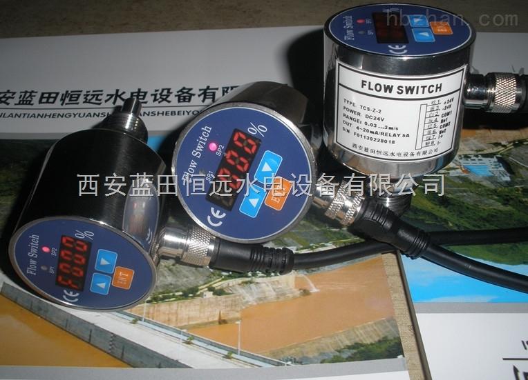 冷却水流量开关SN55-G12HDCRQ恒远好品牌