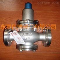 Y43H不锈钢蒸汽减压阀