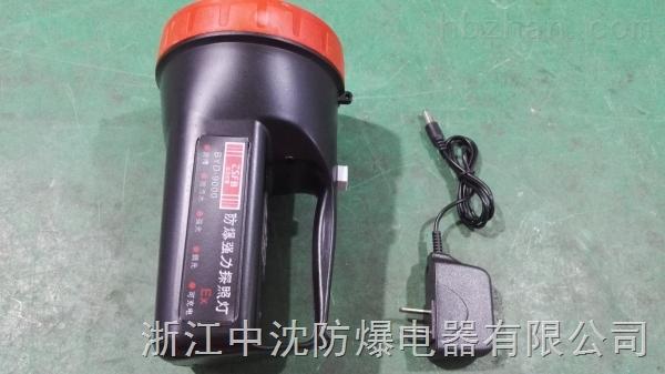 byd-9000 防爆强光手电筒 防爆探照手电筒 防爆应急手电筒带充电器