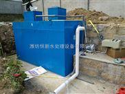 太原医院一体化污水处理设备供应