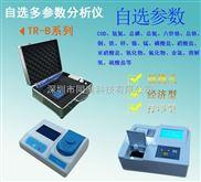 实验室水质测定仪