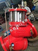 YQ980011過濾活塞式流量控製閥