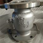 LHS743XP-10Q/16Q低阻力倒流防止器