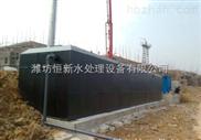 东营医院一体化污水处理设备厂家