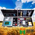 高智能土壤养分测试仪 价格