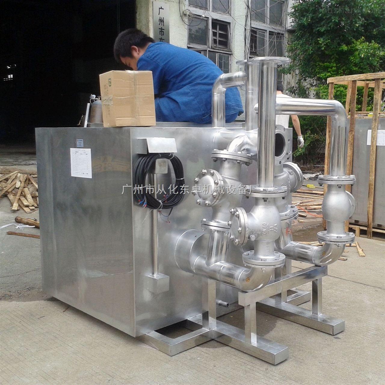 5kw/2 供应反冲洗污水提升器_微型发电机图片