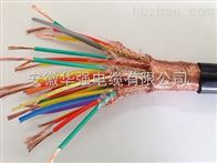 ZRC-DJYP2VP2 8*2*0.75計算機電纜