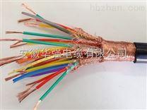 ZC-JVPV-2A-8*(3*1.0)計算機屏蔽電纜