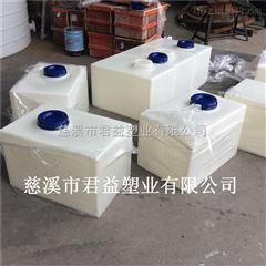 方形塑料化工搅拌箱