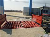 RG-100乌鲁木齐工程自动洗车设备厂家供应