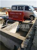 RG-100徐州工程自动洗车设备厂家供应