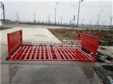 RG-100福州工程洗车机自动清洗泥土车厂家直销