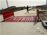 RG-100惠州工程自动洗车设备厂家供应