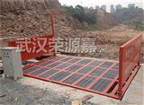 郑州工地泵车自动冲洗机
