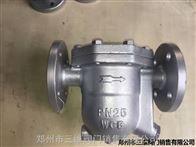 CS41H浮球式疏水阀