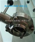 D61X卫生级焊接蝶阀