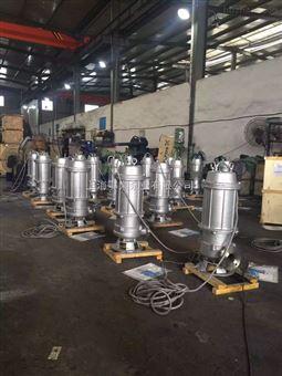 QWP型无堵塞耐腐蚀潜水排污泵