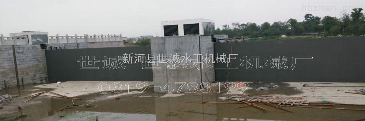 20m*5m-景观翻板钢坝闸门、钢坝闸门
