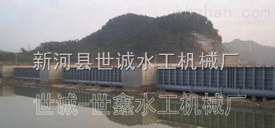 PZ30m*4m-翻板闸门、翻板钢坝闸门专业定做