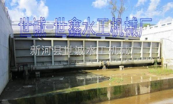 10*2米-河道用宽10*2米钢坝闸门