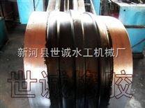 300*8中埋式钢边式橡胶止水带国标定做