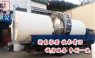 福建10吨聚乙烯塑料储罐