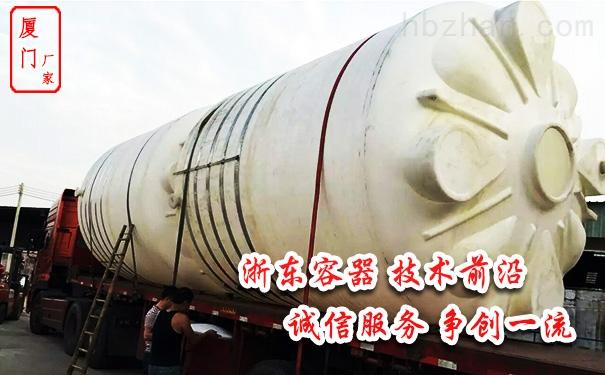 稀硫酸储罐厂家直销