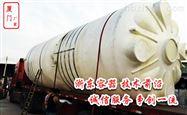 厦门30吨塑料水箱_30吨塑料水箱