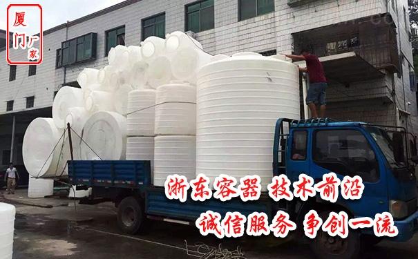 三明10吨塑料储罐