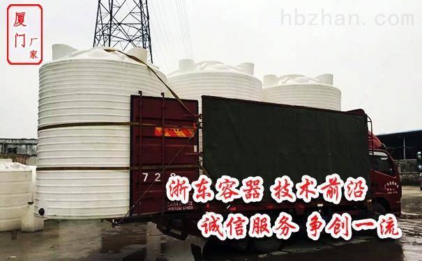 15吨减水剂储罐厂家