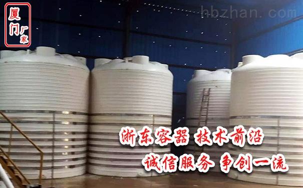 龙海10吨塑料储罐