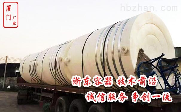 泉州10吨塑料储罐
