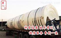 福建10吨聚乙烯储罐