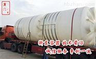 20吨塑料储罐厂家