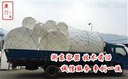 15吨塑料储罐报价