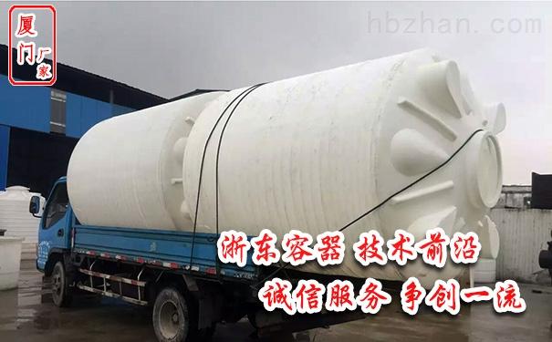 10吨外加剂储罐厂家