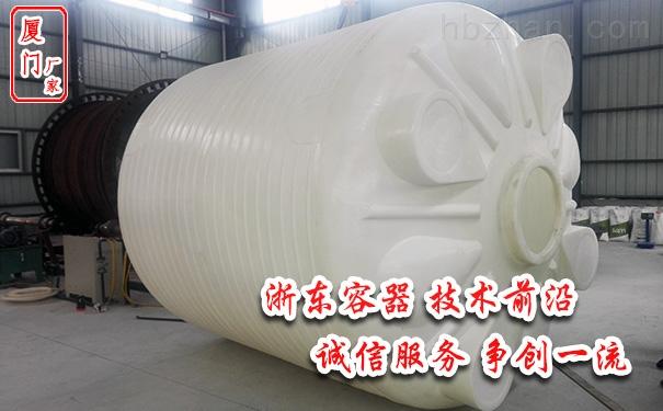 50吨塑料水箱要闻