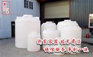 1吨聚乙烯储罐