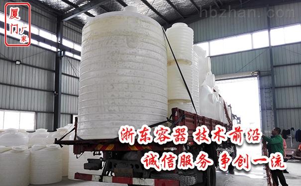 武夷山10吨塑料储罐