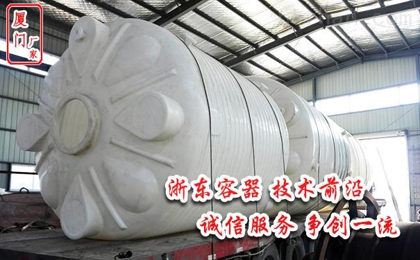40吨浓盐酸储罐